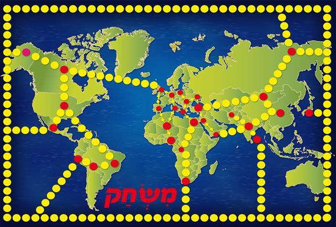 פוסטר-משחק-עמים-וארצות